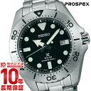 セイコー プロスペックス PROSPEX ダイバースキューバ ソーラー 200m防水 SBDJ009 正規品 メンズ 腕時計 時計【36回金利0%】