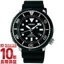 セイコー プロスペックス PROSPEX ダイバースキューバ 世界限定3000本 ソーラー SBDN023 メンズ腕時計 時計