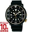 【セイコー プロスペックス】 PROSPEX ダイバーズ 世界限定3000本 SBDN028 メンズ 腕時計 時計 正規品 (6月下旬発売予定)