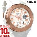 カシオ ベビーG BABY-G BGA-220G-7AJF レディース腕時計 時計(予約受付中)