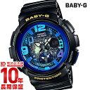 カシオ ベビーG BABY-G BGA-190GL-1BJF レディース腕時計 時計(予約受付中)