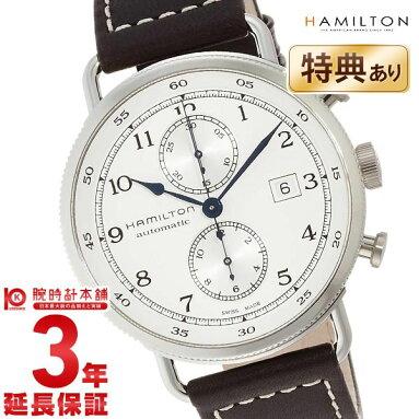 HAMILTON カーキ H77706553