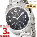 ハミルトン カーキ HAMILTON H70505133 メンズ腕時計 時計【あす楽】