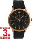 エンポリオアルマーニ EMPORIOARMANI AR1792 メンズ腕時計 時計