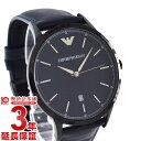 エンポリオアルマーニ EMPORIOARMANI AR2479 [海外輸入品] メンズ 腕時計 時計【あす楽】