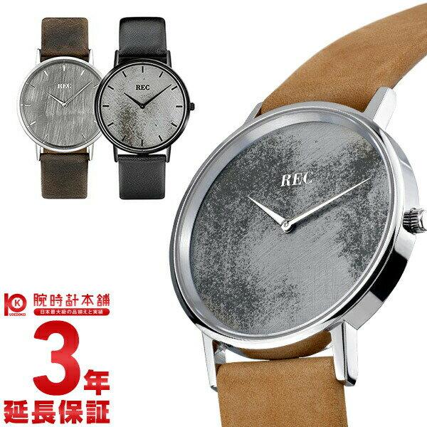 レック REC 日本初上陸 メンズ 腕時計 世界中のフ…