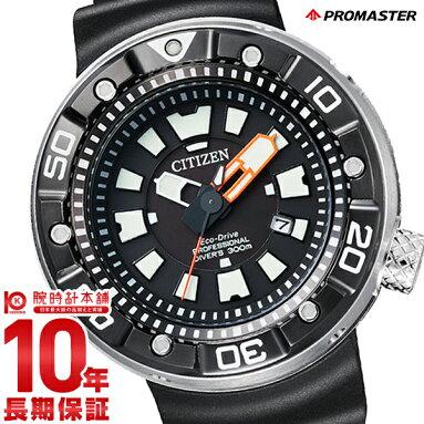シチズン プロマスター エコドライブ ダイバーズ BN0176-08E