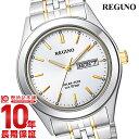 シチズン レグノ REGUNO ソーラー KM1-113-13 メンズ腕時計 時計