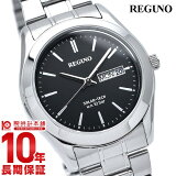 シチズン レグノ REGUNO ソーラー KM1-211-51 [正規品] メンズ 腕時計 時計