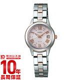 セイコー ワイアードエフ WIREDf ソーラー AGED079 [正規品] レディース 腕時計 時計