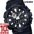 カシオ Gショック G-SHOCK G-LIDE GAX-100B-1AJF メンズ 腕時計 時計(予約受付中)