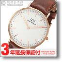 ダニエルウェリントン DANIELWELLINGTON ClassicStMawes 0106DW メンズ腕時計 時計