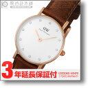 ダニエルウェリントン DANIELWELLINGTON ClassyStMawes 0900DW レディース腕時計 時計
