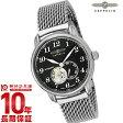 ツェッペリン ZEPPELIN 7666M2 メンズ 腕時計 時計