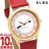 【ポイント10倍】セイコー アルバ ALBA 魔女の宅急便コラボ キキモデル ACCK408 [国内正規品] レディース 腕時計 時計