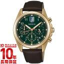セイコー ワイアード WIRED 進撃の巨人コラボ リヴァイモデル 限定BOX付 限定1750本 AGAT712 ユニセックス腕時計 時計【あす楽】