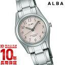 セイコー アルバ ALBA 10気圧防水 AQHK433 [正規品] メンズ&レディース 腕時計 時計