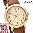 【2000円クーポン&店内最大ポイント55.5倍!5日限定!】 セイコー アルバ ALBA AQHK434 [正規品] メンズ&レディース 腕時計 時計