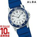 セイコー アルバ ALBA AQQS006 [正規品] メンズ&レディース 腕時計 時計