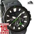 カシオ プロトレック PROTRECK ソーラー電波 PRW-7000-1AJF メンズ腕時計 時計(予約受付中)