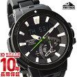 カシオ プロトレック PROTRECK PRW-7000FC-1JF メンズ 腕時計 時計(予約受付中)