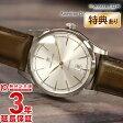 ハミルトン HAMILTON スピリットオブリバティ H42415551 メンズ腕時計 時計