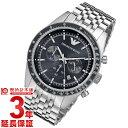 エンポリオアルマーニ EMPORIOARMANI AR6072 メンズ腕時計 時計【あす楽】