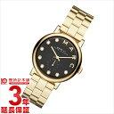 【先着5000枚限定200円割引クーポン】【最安値挑戦中】マークバイマークジェイコブス 腕時計 腕時