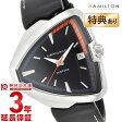 ハミルトン ベンチュラ HAMILTON H24551731 メンズ腕時計 時計