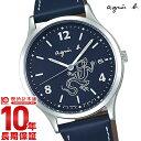 【ポイント10倍】アニエスベー agnesb ソーラー FBSD957 [国内正規品] メンズ 腕時計 時計【あす楽】