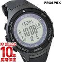 セイコー プロスペックス PROSPEX アルピニスト Bluetooth通信機能付 限定500本 ソーラー SBEK001 ユニセックス腕時計 時計