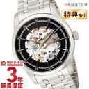【ショッピングローン24回金利0%】ハミルトン 腕時計 HA...