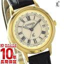 シチズン クロスシー XC ソーラー電波 EC1142-05B レディース腕時計 時計【あす楽】