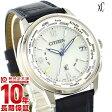 シチズン クロスシー XC 限定BOX・替えバンド付き 2300本限定 ソーラー電波 CB1020-03B メンズ腕時計 時計