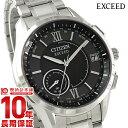 シチズン エクシード EXCEED ソーラー電波 CC3050-56E メンズ腕時計 時計