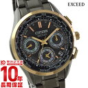 シチズン エクシード EXCEED ソーラー電波 CC9055-50F メンズ腕時計 時計