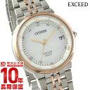 [10年長期保証付][腕時計ケア用品 マルチクロス付][ギフト用ラッピング袋付][P_10]