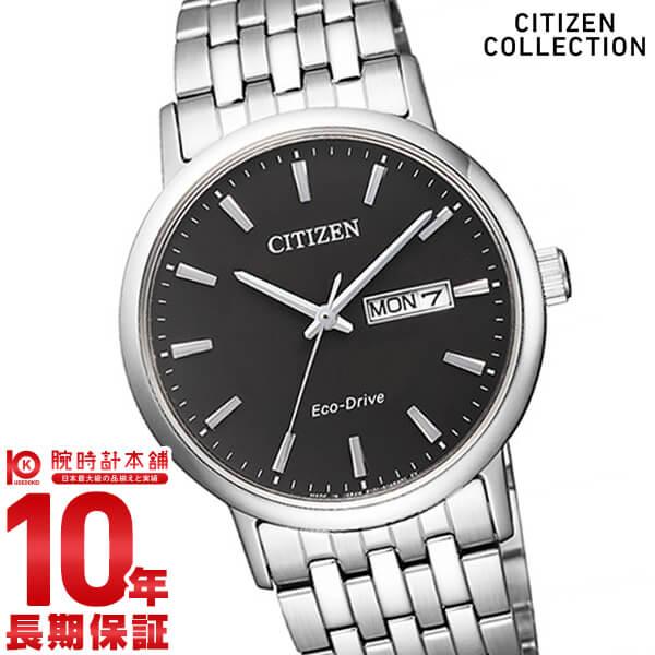 【ショップオブザイヤー2017受賞!】シチズンコレクション CITIZENCOLLECTION エコドライブ ソーラー BM9010-59E [正規品] メンズ 腕時計 時計【あす楽】