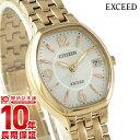シチズン エクシード EXCEED エコドライブ EW2432-51A [正規品] レディース 腕時計 時計【24回金利0%】