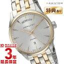 【ショッピングローン24回金利0%】ハミルトン ジャズマスター 腕時計 HAMILTON H42525251 [海外輸入品] メンズ 時計