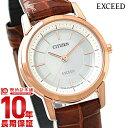 シチズン エクシード EXCEED エコドライブ ソーラー EX2072-16A レディース腕時計 時計【あす楽】