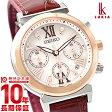 セイコー ルキア LUKIA ソーラー SSVS028 レディース腕時計 時計