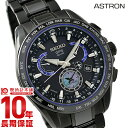 "SEIKO ASTRON ""Michibiki"" Special Edition セイコー アストロン 準天頂衛星初号機「みちびき」コラボレーションモデル 限定..."