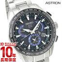 セイコー アストロン ASTRON GPS ソーラー SBXB101 メンズ腕時計 時計
