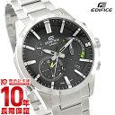 カシオ エディフィス EDIFICE ソーラー EQB-700D-1AJF [正規品] メンズ 腕時計 時計【24回金利0%】(予約受付中)(予約受付中)