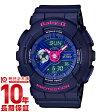 カシオ ベビーG BABY-G BA-110PP-2AJF レディース腕時計 時計
