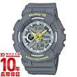 カシオ ベビーG BABY-G BA-110PP-8AJF レディース腕時計 時計