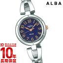 セイコー アルバ ALBA ソーラー AHJD093 [正規品] レディース 腕時計 時計