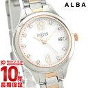 [10年保証付][腕時計ケア用品 マルチクロス付][ギフト用ラッピング袋付][メッセージカード付]セイコー アルバ ALBA 限定BOX付 限定1000本 AHJT701 [正規品] レディース 腕時計 時計