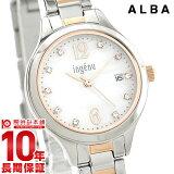 セイコー アルバ ALBA 限定BOX付 限定1000本 AHJT701 レディース腕時計 時計【あす楽】